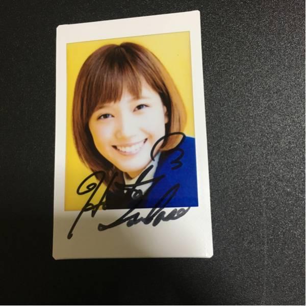 本田翼 直筆サイン入りチェキ グッズの画像