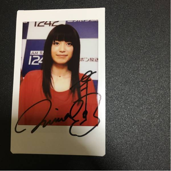 miwa 直筆サイン 入りチェキ ライブグッズの画像