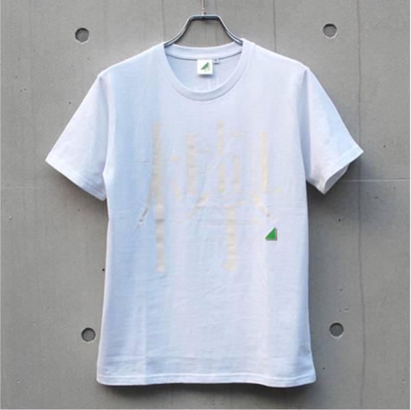 【新品】欅坂46 公式Tシャツ S 白 サイレントマジョリティ ライブ・握手会グッズの画像