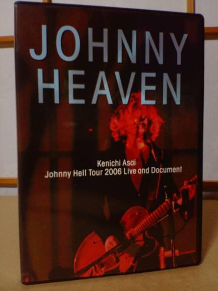 ピック付限定盤◇浅井健一 Johnny Heaven Johnny Hell Tour 2006 ライブグッズの画像