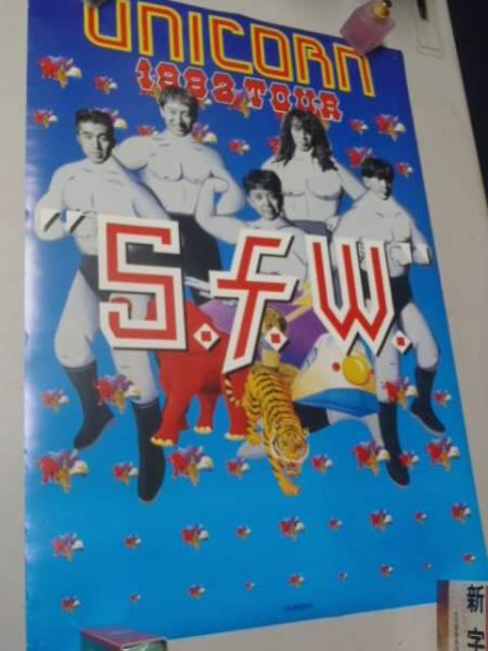 ポスター ユニコーン 1992ツアー 奥田民生