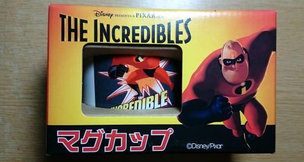 【新品】ディズニー ピクサー マグカップ Mr.インクレディブル ディズニーグッズの画像