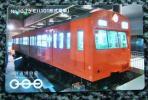 鉄道博物館/来館記念カード「№10 クモハ101形式電車」配布終了