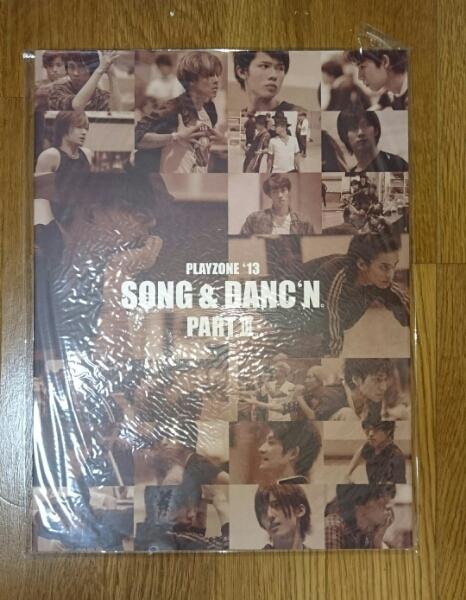 PLAYZONE'13 SONG&DANC'N PARTⅢ パンフレット