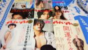 9冊 anan (アンアン) 2016年DVD付/指原莉乃/送料450円