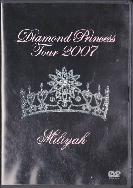■DVD/加藤ミリヤ/Diamond Princess Tour 2007★送料込み・即決 ライブグッズの画像