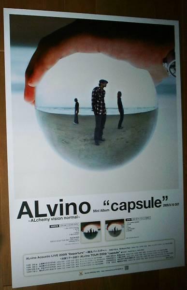 ALvino アルビノ/capusule 未使用告知ポスター