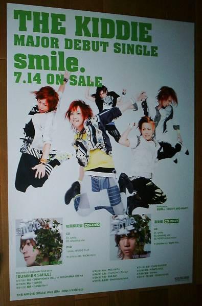 THE KIDDIE / smile 未使用告知ポスター