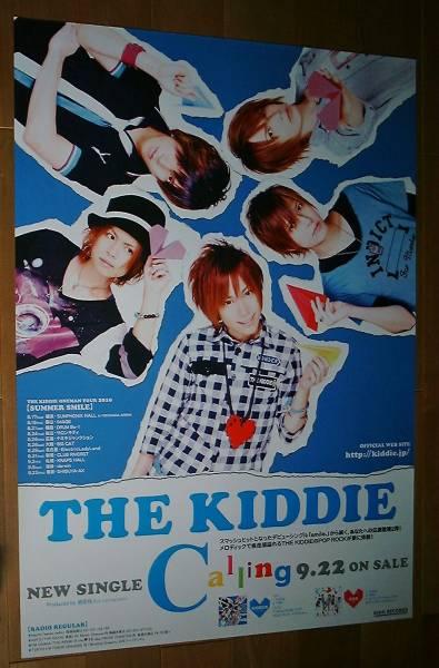 THE KIDDIE / Calling 未使用告知ポスター