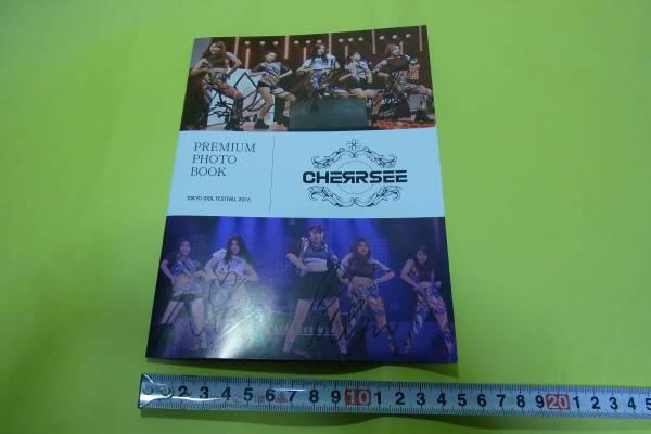 神の手 CHERRSEE(チェルシー) ミニフォトブック 直筆サイン