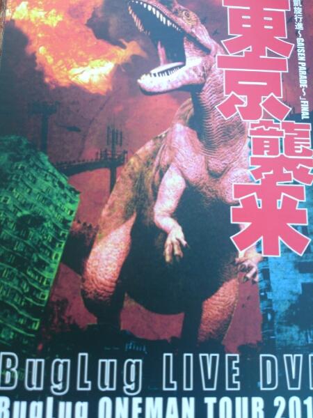 (送料無料!)BugLug バグラグ/ONEMAN TOUR 2013 東京襲来 ライブグッズの画像