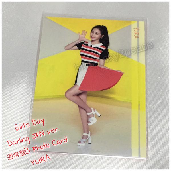 即決★Girl's Day 国内通常盤 Darling JPN ver. トレカ ユラ コンサートグッズの画像