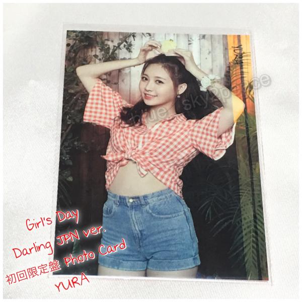 即決★Girl's Day 初回限定盤 Darling JPN ver. トレカ ユラ コンサートグッズの画像