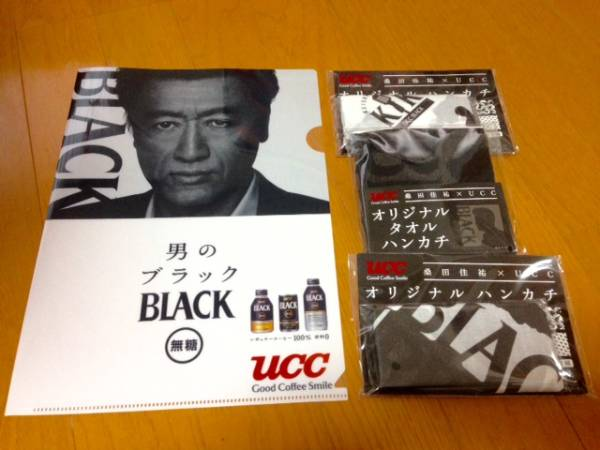 即決◆桑田 UCC ハンカチ タオルハンカチ クリアファイル