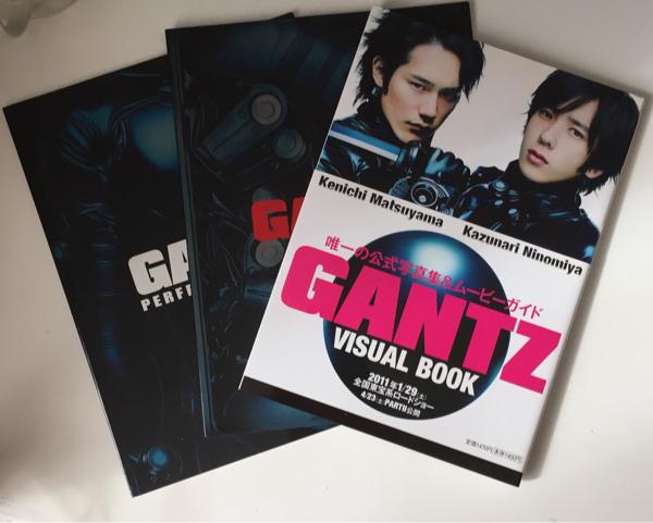 GANTZガンツオフィシャルブック映画パンフレット 嵐二宮和也松山 グッズの画像