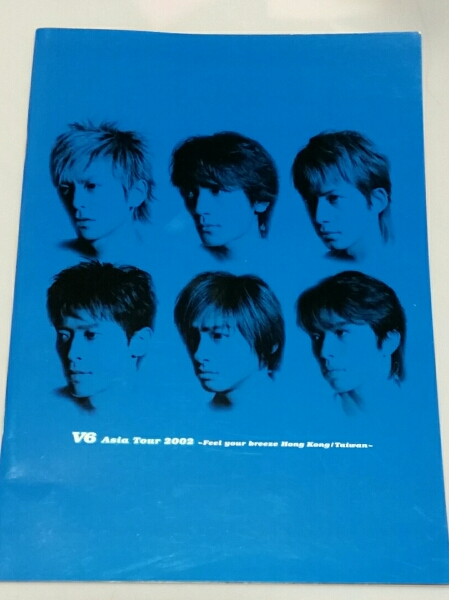 V6 Asia Tour 2002 Feel your breeze 香港・台湾版パンフレット