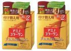 明治アミノコラーゲン プレミアム 付け替え用 32日分(96g)×2個