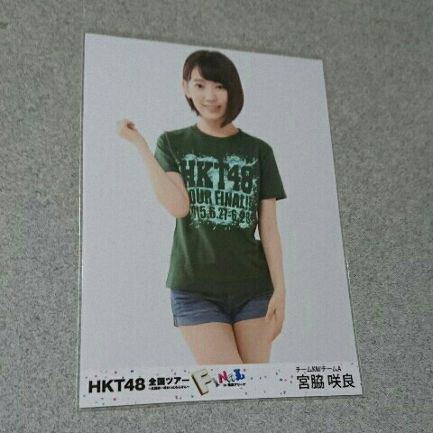 宮脇咲良 HKT48 全国ツアー FINAL 横浜アリーナ DVD 封入 生写真 ライブグッズの画像