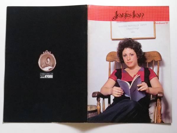 Janis Ian/ジャニス・イアン,1977年コンサートパンフレット