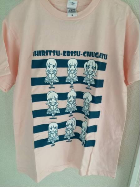 私立恵比寿中学 EbiDOLL Tシャツ エビ中 ライブグッズの画像