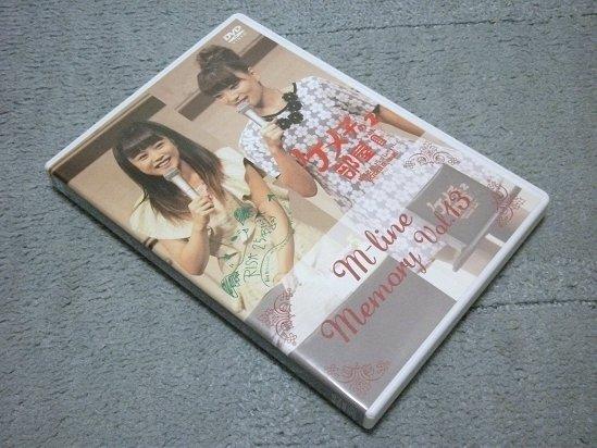 [定価\8,100円] [FC限定DVD] M-line Memory Vol.13 (DVD 2枚組)