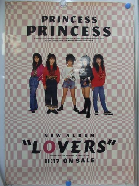 非売品 プリンセスプリンセス LOVERS '89 告知 ポスター B1 特大