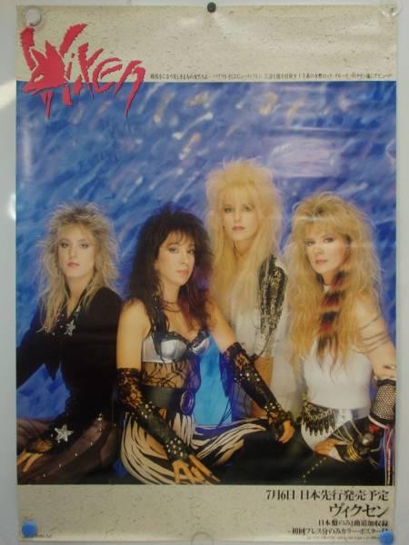 非売品 ヴィクセン VIXEN 1988年 1stアルバム発売告知 ポスター