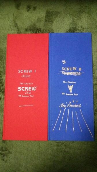 チェッカーズ 1988年ツアーパンフレット SCREW2冊セット