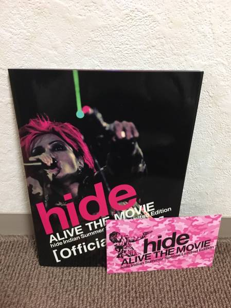 hide alive the movie official book オフィシャルブック