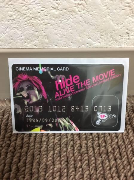 hide alive the movie メモリアルカード