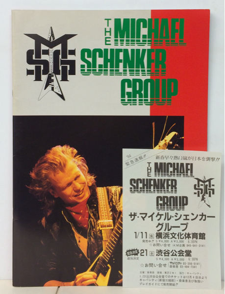 BOOK/THE MICHAEL SCHENKER GROUP / BUILT TO 来日パンフ (i763)
