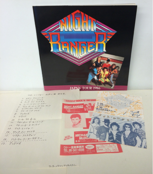 BOOK/NIGHT RANGER/ JAPAN TOUR 1986 パンフ (i765)