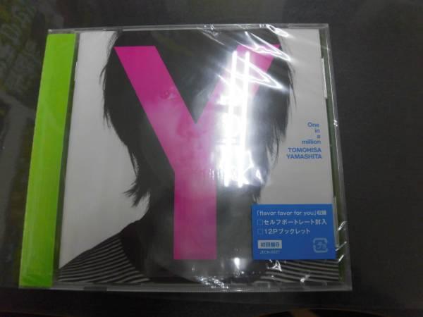 Y新品!山下智久 「One in a million」初回盤B CD