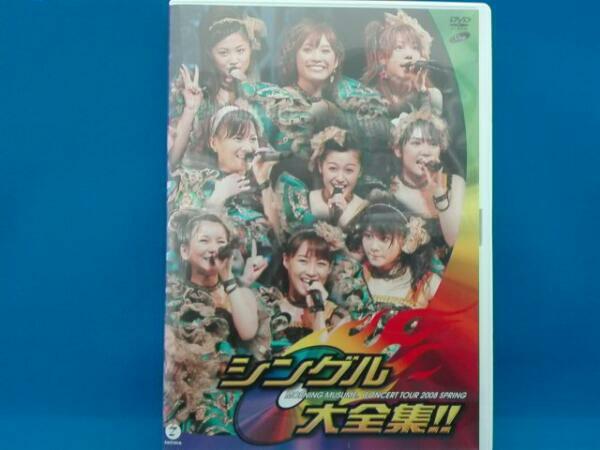 モーニング娘。コンサートツアー2008春~シングル大全集!!~ コンサートグッズの画像