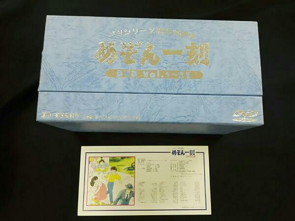 めぞん一刻~TVシリーズ完全収録版DVD 24(BOX) グッズの画像