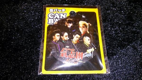 氣志團 缶バッチ 新品未開封品 定形郵便 82円