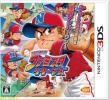 3DS プロ野球 ファミスタ リターンズ 最強 セーブデータのみ