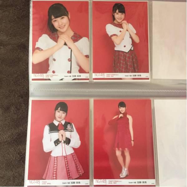 NGT48 加藤美南 生写真 4枚 ライブグッズの画像