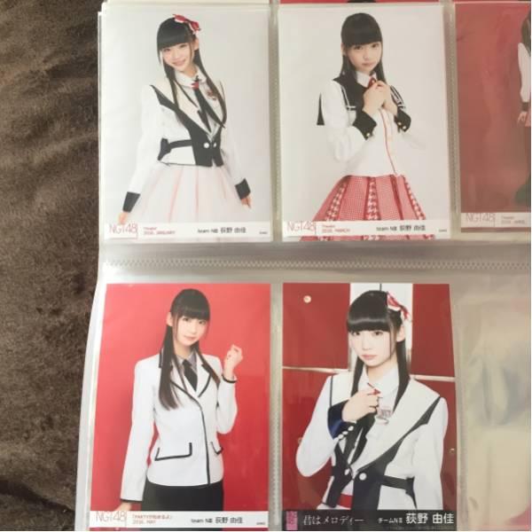 NGT48 荻野由佳 生写真 4枚 ライブグッズの画像
