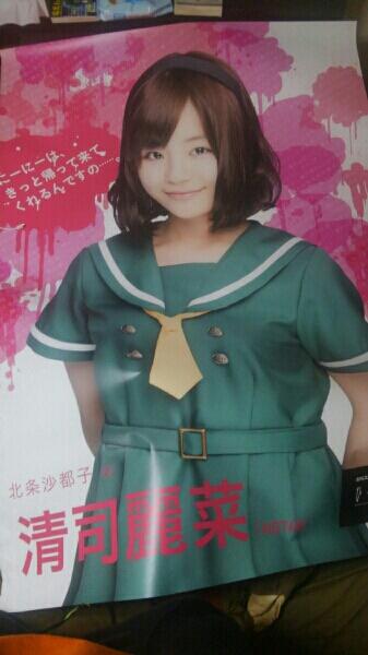 超希少 NGT48清司麗菜 ひぐらしのなく頃に 非売品ポスター生写真