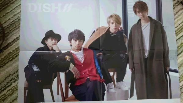 B=PASS 2017/1月号付録 DISH/// ポスター 四つ折り ポスターのみ