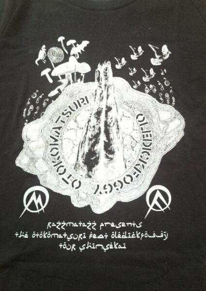 OLEDICK FOGGY 7分袖 Tシャツ M オールディックフォギー