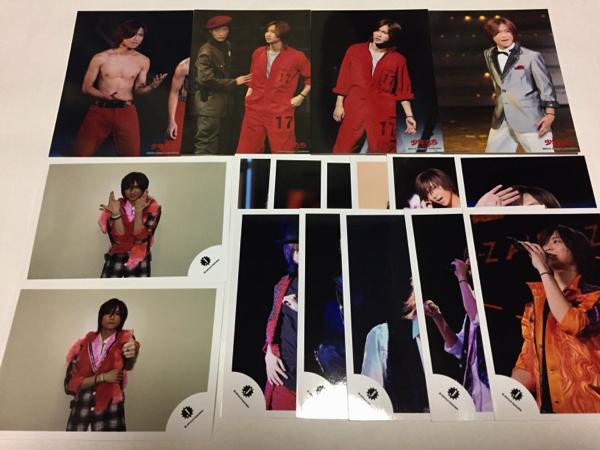 橋本良亮 ~2010年公式写真17枚+おまけ写真10枚