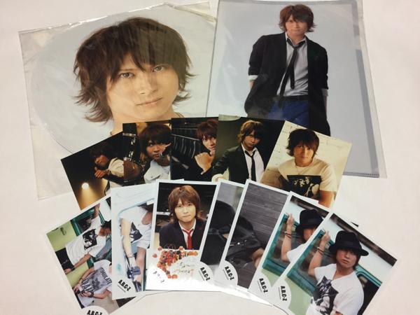 橋本良亮2014年セット 公式うちわ,ファイル,写真+おまけ写真14枚