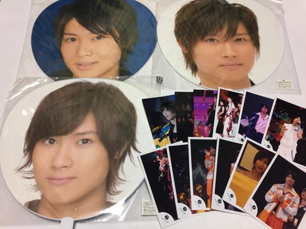 橋本良亮2007年セット 公式うちわ,写真