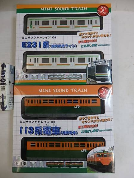 Shonan train 113 series /E231 series sound to rain 2 set