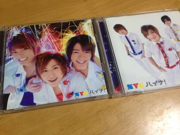 Hey!Say!JUMP「NYCハイナ!」2枚セット