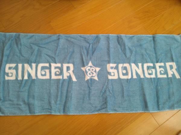 SINGER SONGER タオル