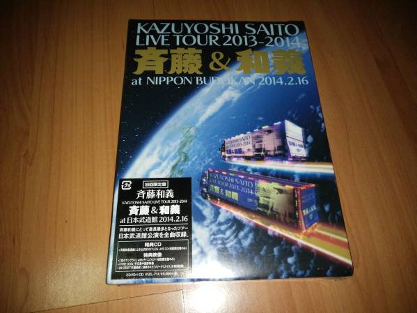 初回限定 斉藤和義 KAZUYOSHI SAITO LIVE TOUR 2013-2014 ライブグッズの画像