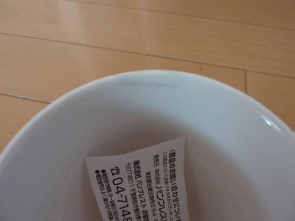 ☆即決!難あり ムーミン アニバーサリーマグカップ&カップ_画像2